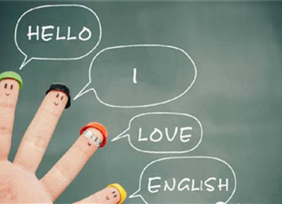 英语初级口语班 ESL
