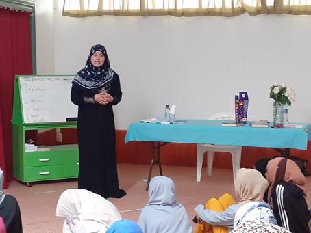 Fiqh Al- Taharah Workshop