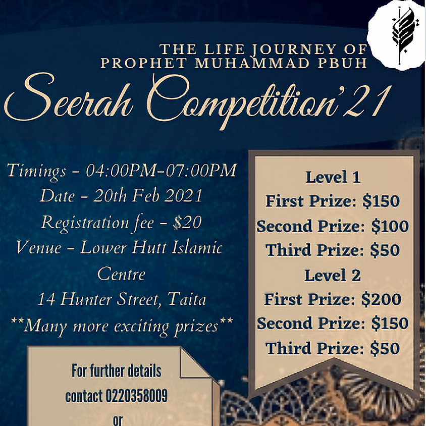 Seerah Competition'21