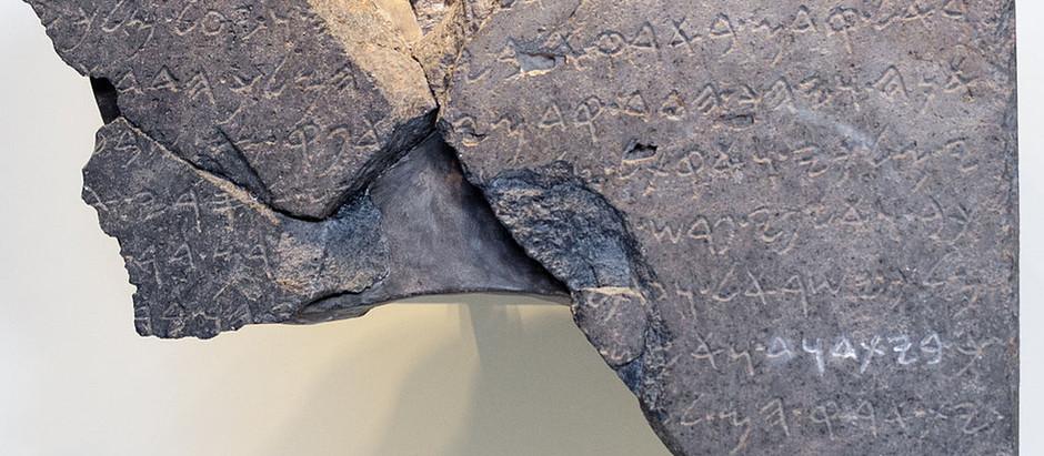 Estela de Tel Dã: A arqueologia reforça a existência do Rei David