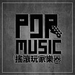 por music_partner.jpg
