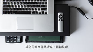 bk-無限充 螢幕架4.jpg