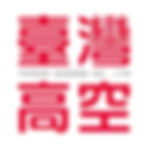 台灣高空logo.jpg