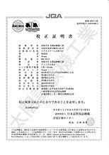 calibration-certificate_01.jpg