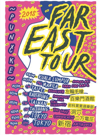 Asia/Malaysia tour w Punčke