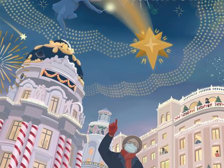 Vuelve la Navidad, siente la magia