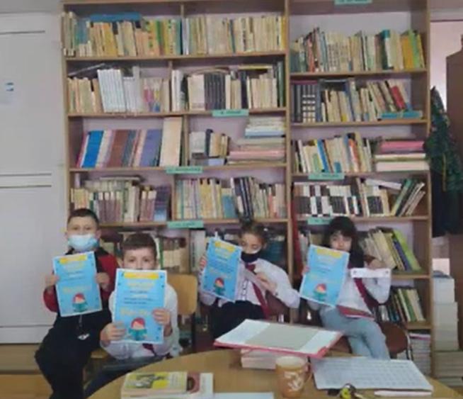Clubul de lectură, Școala Gimnazială Teodor Balan