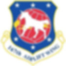AirNationalGuard_Logo_edited.jpg