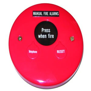 CL-202 Manual alarm reset with base