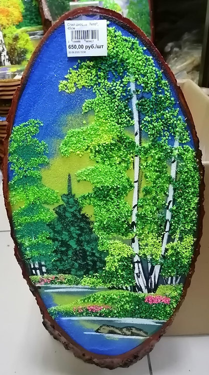 "Спил дерева ""Лето"", 45см"