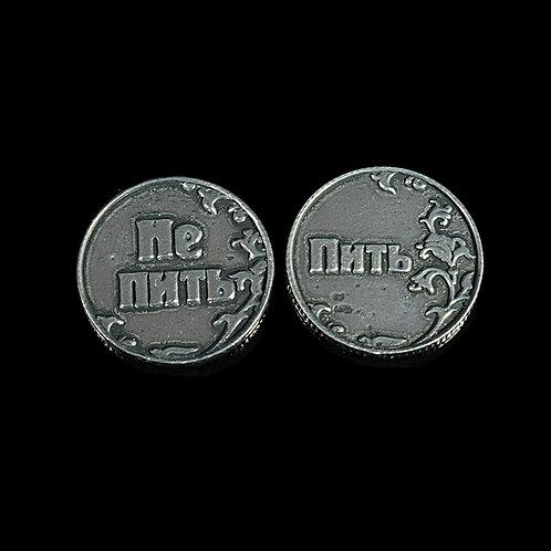 Монета «Пить-Не пить» из олова 29мм