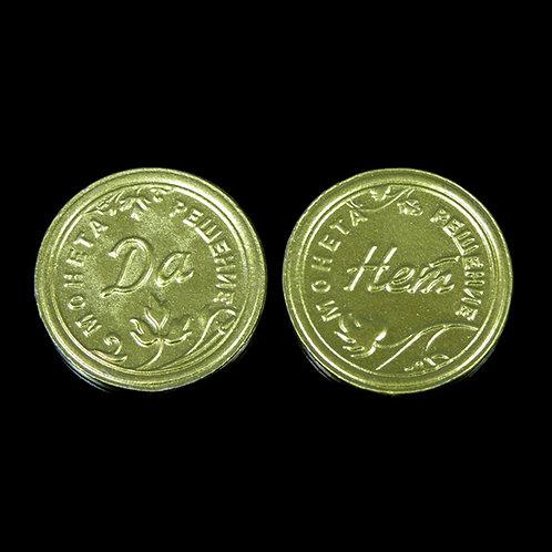 Монета «Да-Нет» из латуни 25мм, цв. золото