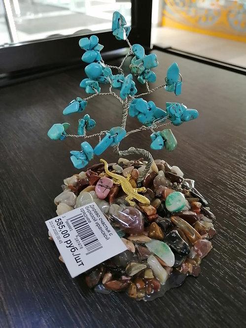 Дерево счастья с бирюзой иранской