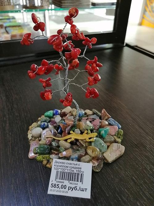 Дерево счастья с кораллом
