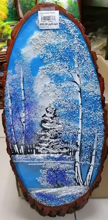 """Спил дерева """"Зима"""", 45см"""