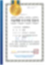 SKM_C25820051317300-01.jpg