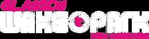GWP Logo Black.png