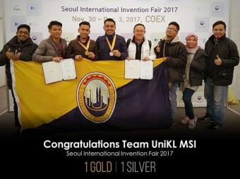 Seoul International Invention Fair