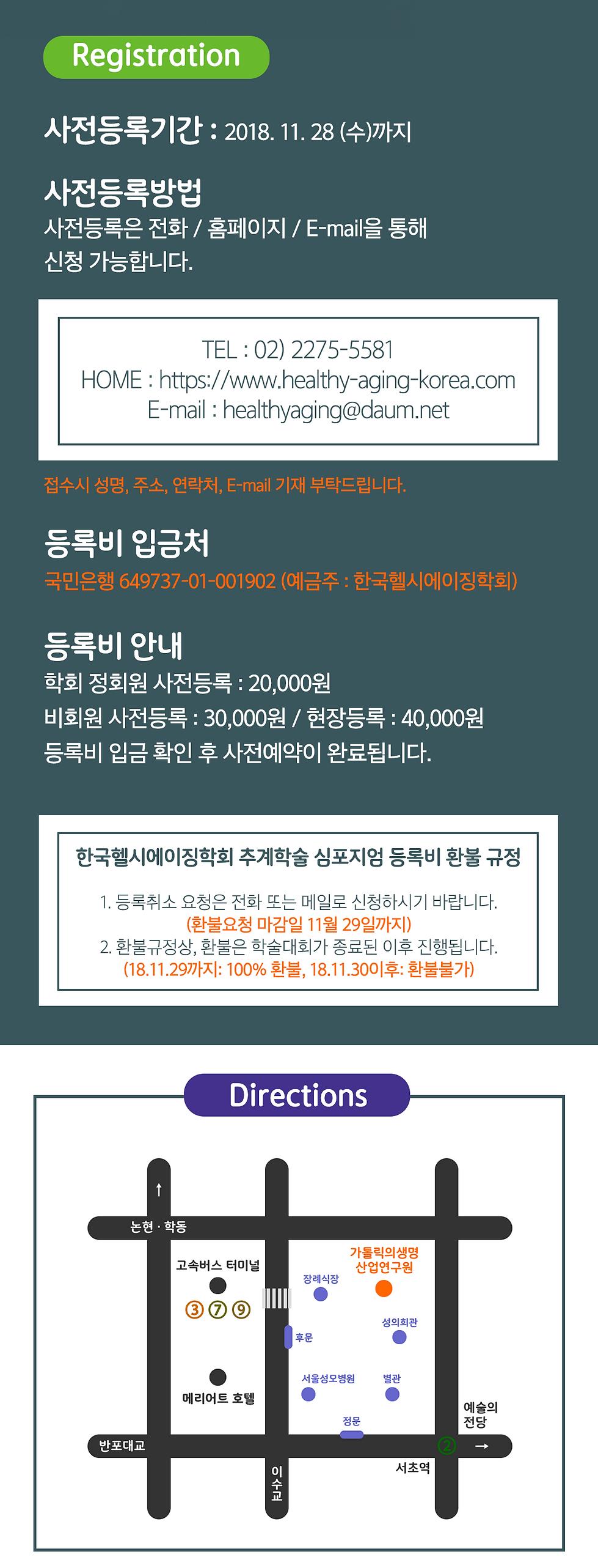 KakaoTalk_20181122_170044246.png