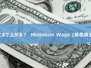 どこまで上がる?Minimum Wage