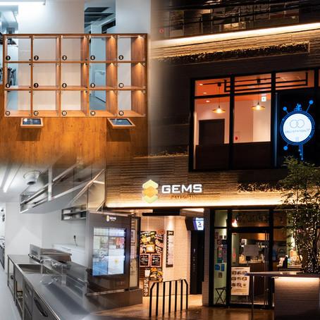 「GEMS田町」にシェア型クラウドキッチン「DELI STATION X(デリステーション クロス)田町」が開業、ゴーストレストランを展開するWiaasが運営