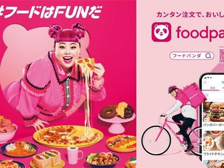 foodpanda営業スタート!@渋谷