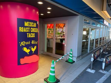 私たち自ら、実験型ゴーストレストランをやってみます!〜渋谷に挑戦編①〜
