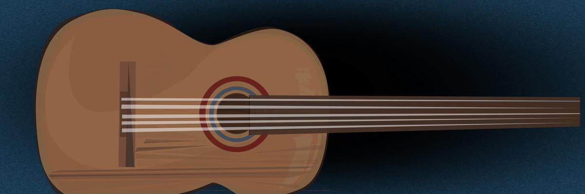 Guitar_02.jpg