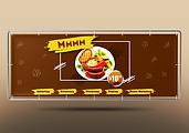 AD Showcase Food Design