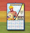 Akwaaba-Ghana Personalize Picture Calendar Design