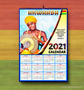 Akwaaba-Ghana Personalize Picture Calendar Design
