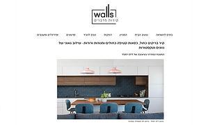WALLS - מטבח כחול.jpg