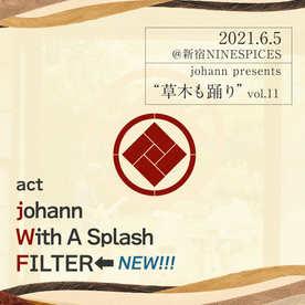 "2021.6.5(sat) 新宿ナインスパイス johann presents ""草木も踊り""vol.11"