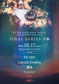 "2019.3.17(sun) 大阪SOCORE FACTORY FILTER 1st Full Album ""euphoria"" Release TOUR 2018-2019  FINAL SERIES 大阪-暴動編-"