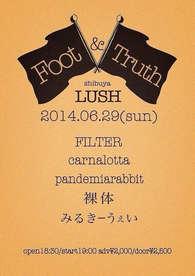 2014.6.29(sun) 渋谷LUSH FOOT&TRUTH Lush 9th anniversary!!!