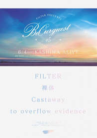 2016.6.4(sat) 柏ALIVE FILTER presents, Be Our Guest #5