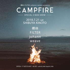 """2018.7.21(sat) 渋谷乙 裸体 / FILTER / johann / weave pre.""""CAMP FIRE -SPECIAL 4 MAN SHOW-"""""""