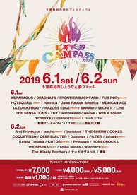 2019.6.1(sat)-2(sun) 柏市しょうなん夢ファーム CAMPASS 2019