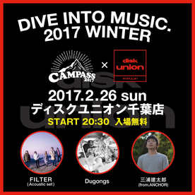 2017.2.26(sun)ディスクユニオン千葉店  CAMPASS x Disk Union pre 入場無料アコースティックインストア