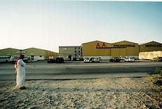 AAES Building.JPG