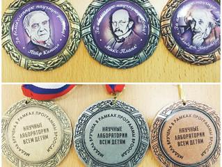 """ВРООСДИ будет вручать свои медали юным участникам программ """"Научные лаборатории - всем детям&qu"""