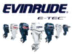 Evinrude E-Tec.jpg