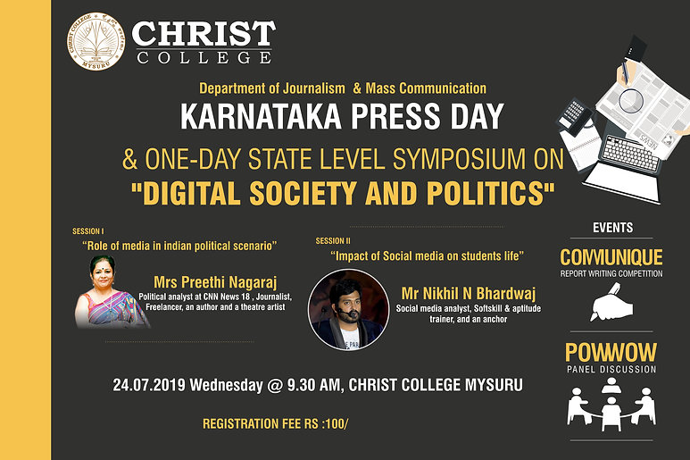 Karnataka Press Day &