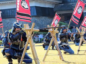 Samurai 3