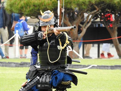 Samurai Gunner