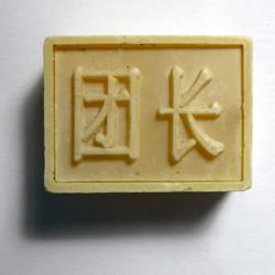 Chinese brick right way