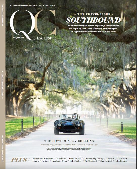 Magnolia Emporium ad feature in QC Exclusive