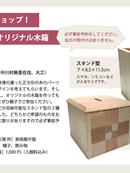 親子で作ろう オリジナル木箱