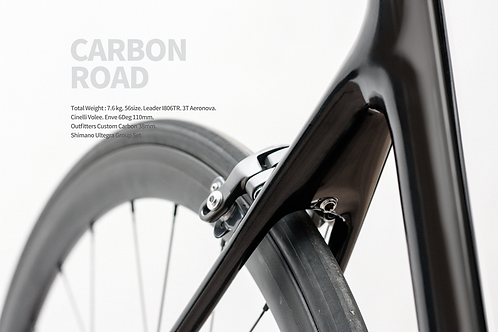 OUTFITTERS CARBON ROAD FRAME SET
