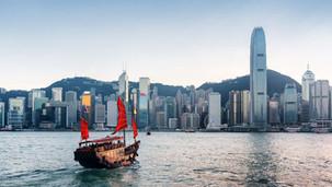 來港投資 (開辦或參與業務) 移民香港